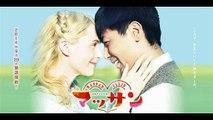 マッサン 76話 141224 【無料ドラマ動画 12月24日 マッサン 76話