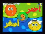 ahmar asfar islamic cartoon arabe 2
