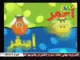 ahmar -asfar islamic cartoon arabe