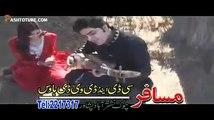 Afghan Pushto New Song Bangri 2014