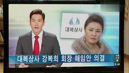 清潭洞醜聞 第113集 Cheongdamdong Scandal Ep113