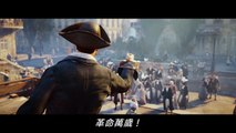 Assassin Creed Unity Napoleon project Widow Extended Cinematic Story trailer