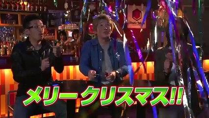 Yakuza Zero - Gameplay commenté de Yakuza 0