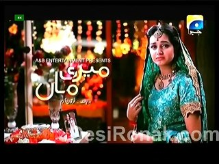 Meri Maa - Episode 209 - December 25, 2014 - Part 1