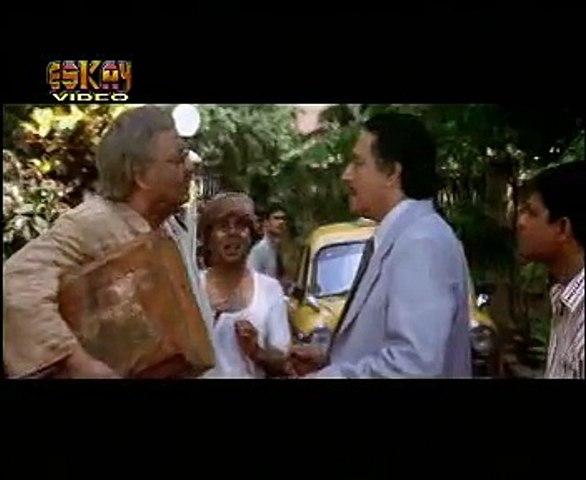 Chander Bari Bangla Movie