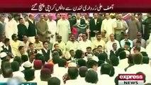 Bilawal Bhutto will not attend the Benazir Bhutto Barsi