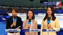 最終グループ6分間練習 2014 Japanese Nationals SP Men's warm-up Final Group