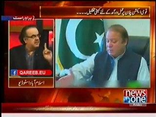 Why Irfan Siddiqi always remain with PM Nawaz Sharif - Listen it from Dr. Shahid Masood