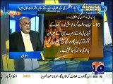 Aapas ki Baat - 26 December 2014 With Najam Sethi