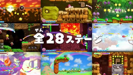 Kirby and the Rainbow Curse - Japanese Overview Trailer de Kirby et le pinceau arc-en-ciel