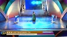 Gul Sanga New Song Aur Me Lagawaley Dey AVT Khyber