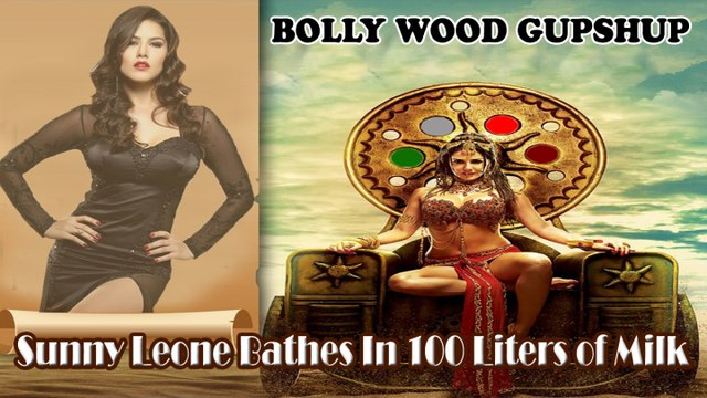 Sunny Leone Bathes In 100 Liters of Milk - Bollywood Gupshup