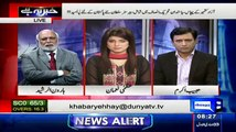 Who Is Going To Win Elections In Azad Kashmir PPP, PMLN Or PTI:- Haroon Rasheed