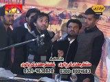 Zakir Qamar Raza Naqvi | Majlis 21 Safar 2014 - Kang Gujrat