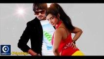 Latest Odia Movie A Aa Harshei |  | Odia Romantic Song Chigu Bhigu | Oriya Movie Songs