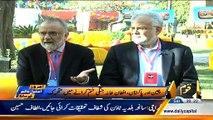 IMROZE Imtiaz Alam Ke Sath ~ 21st February 2015 - Pakistani Talk Shows - Live Pak News