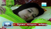 Khmer Movie,គំនុំស្នេហ៍ចាស់, KomNom Sner Chas,Part 18