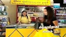 Khmer Movie,គំនុំស្នេហ៍ចាស់, KomNom Sner Chas,Part 27