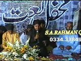 Syed Abdur Rahman Qadri(mhfil koita blochistan 2010)mawan majandyan mob;03002990539-03343384950