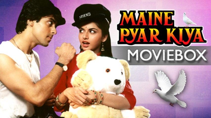 Maine Pyar Kiya Moviebox | Dil Deewana Song | Salman Khan & Bhagyashree | #MPKMoments