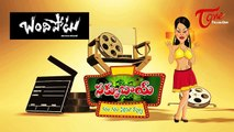 Bandipotu Review | Sakku Bai | Gharam Gharam Cinema Review