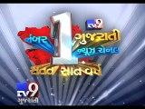 Melodious singer 'Priya Saraiya' in conversation with Tv9 Gujarati
