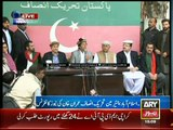 Imran Khan's exclusive press conference