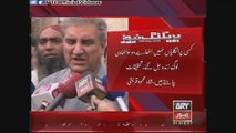 Vice Chairman PTI Shah Mehmood Qureshi Media Talk Multan 22 February 2015