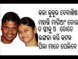NEW GARDEN-INDIAN CRICKETER-WIFE MARRIED-DEBASISH MOHANTY-RITIMUKTA-DEBASIS WEDDING-SPOUSE-ORISSA RANJI COACH-ODISHA------~