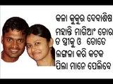 JAMMU-INDIAN CRICKETER-WIFE MARRIED-DEBASISH MOHANTY-RITIMUKTA-DEBASIS WEDDING-SPOUSE-ORISSA RANJI COACH-ODISHA------- (1)