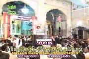 Zakir Zawar Qamar Jalsa Zakir zuriyat imran 20 September 2014