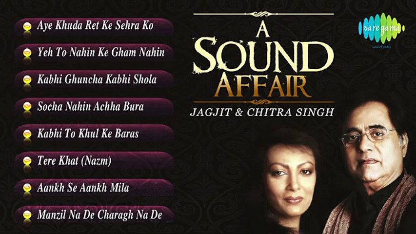 A Sound Affair _ Jagjit Singh _ Chitra Singh Ghazal Songs Jukebox _ Jagjit Singh ,Chitra Singh - Pakfiles