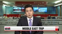 President Park Geun-hye has a busy schedule next month,... as she is planning a nine-day trip to four countries in the Middle East starting March first.This will be the president's first overseas trip of the year.Her first destination will be Kuwait, foll