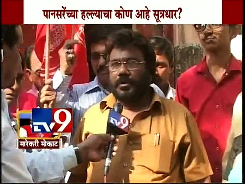 Maharashtra Bandh against Govind Pansare Murder Death-TV9