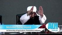 Aj Mazhab k nam pe nafrat Kis had tak ha Aur Hamare Nabi S.A.W k AKHLAQ kahan tak the? Maulana Tariq Jameel