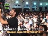 Zakir Gullam abbas  Jalsa Zakir zuriyat imran 20 September 2014