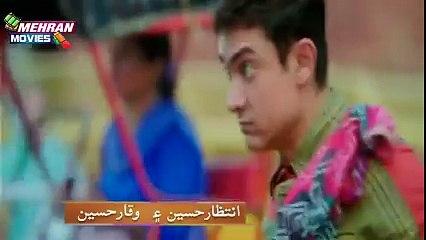 Watch Promo of Movie 'PK' in Sindh and Saraiki Language