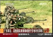 New Chinese 8x8 35mm self-propelled anti-aircraft gun