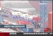 Liaoning arrives at home port