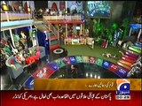 Shahid Afridi's Family in Geo Inaam Ghar - 06 March 2014 - YouTube