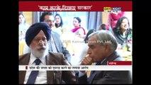 Former CM Bhupinder Singh Hooda at book release spot, slams Haryana Govt