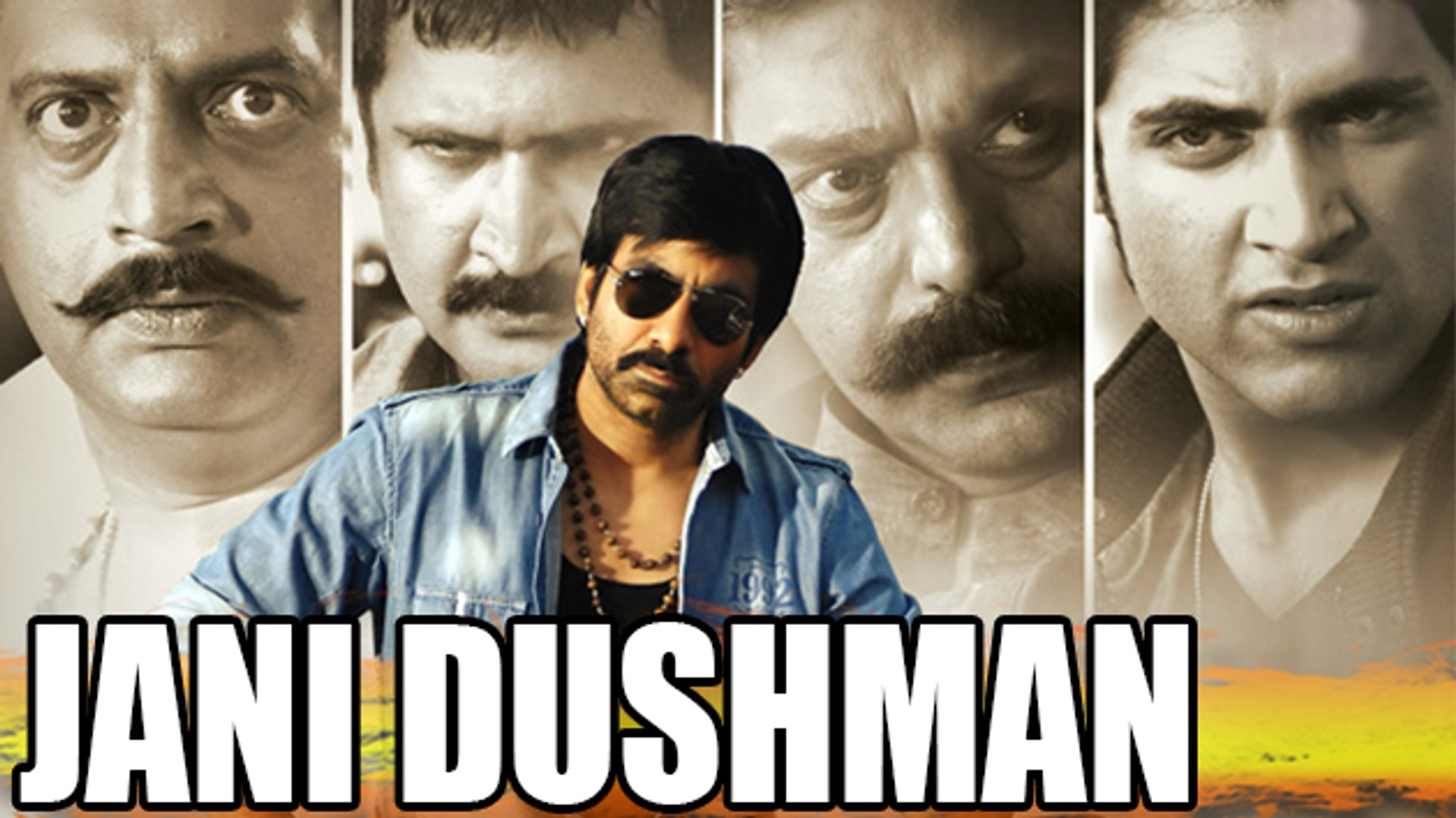 Jani Dushman (Balupu) Hindi Dubbed Full Movie - Ravi Teja, Shruti Haasan,  Prakash Raj