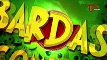 Jabardasth Telugu Comedy | Jabardasth Fun Comedy Movie Scenes | 13