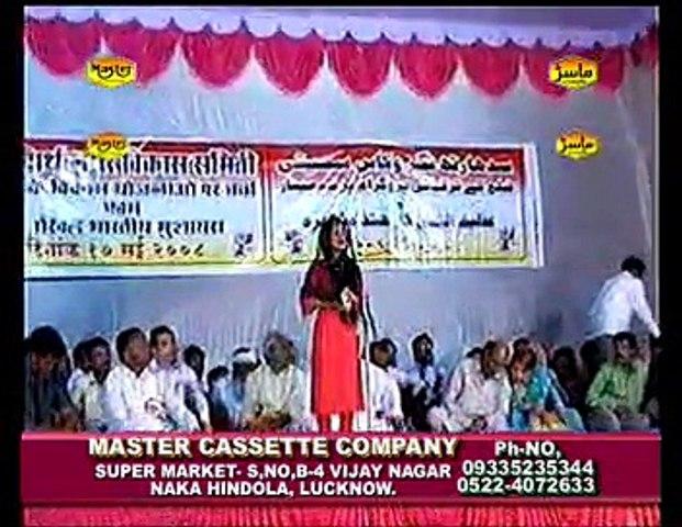 Noori Parveen || बेस्ट मुशायरा प्रोग्राम इन इंडिया