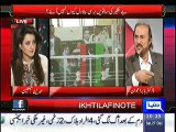 Dr. Babar Awan Revealing Inside Story of Billawal Bhutto's Absence from Pakistan's Politics