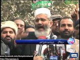Dunya News - People have to step out of their houses to get due rights: Sirajul Haq