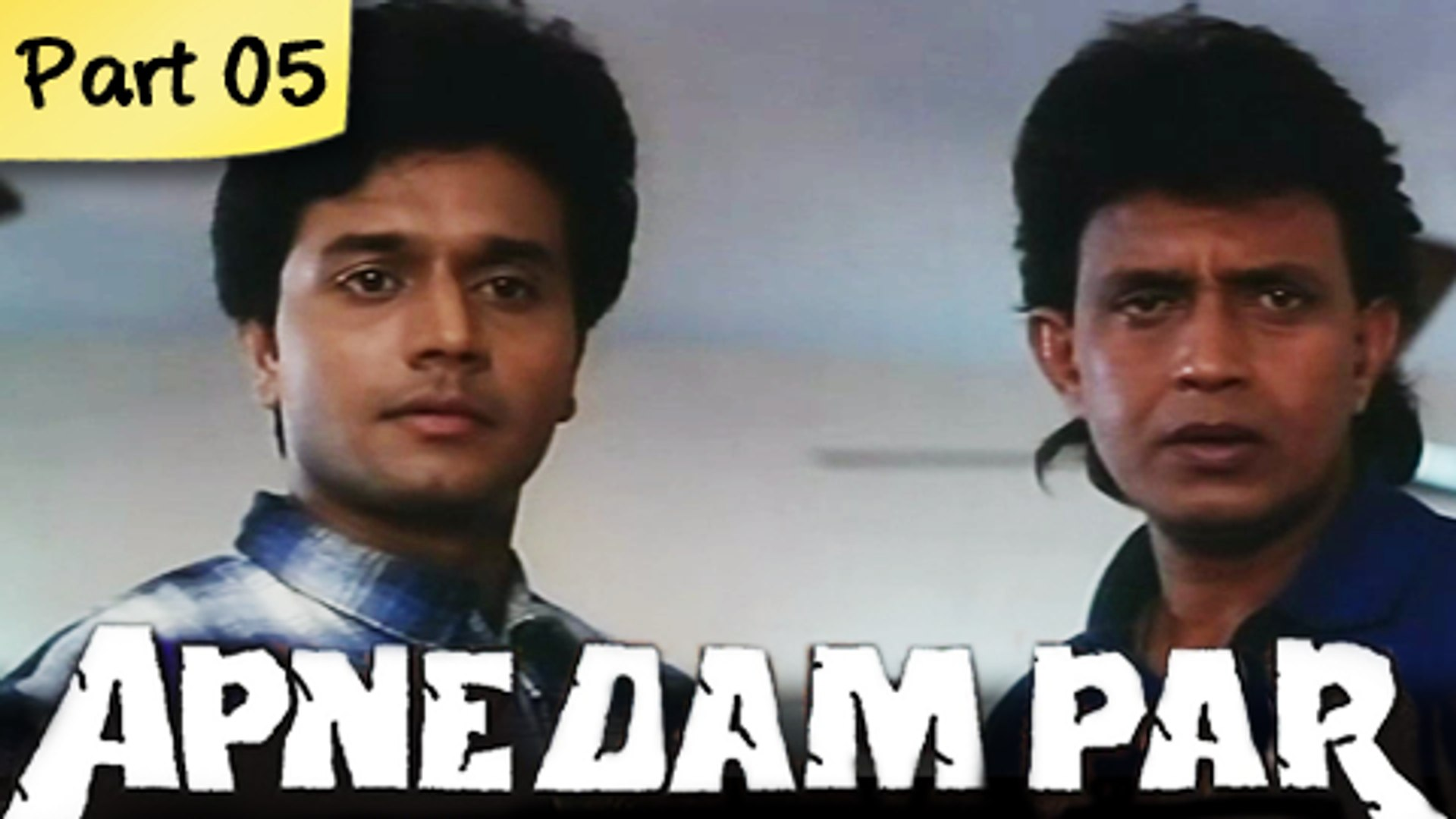 Apne Dam Par - Part 05/11 - Mega Hit Romantic Action Hindi Movie - Mithun Chakraborty
