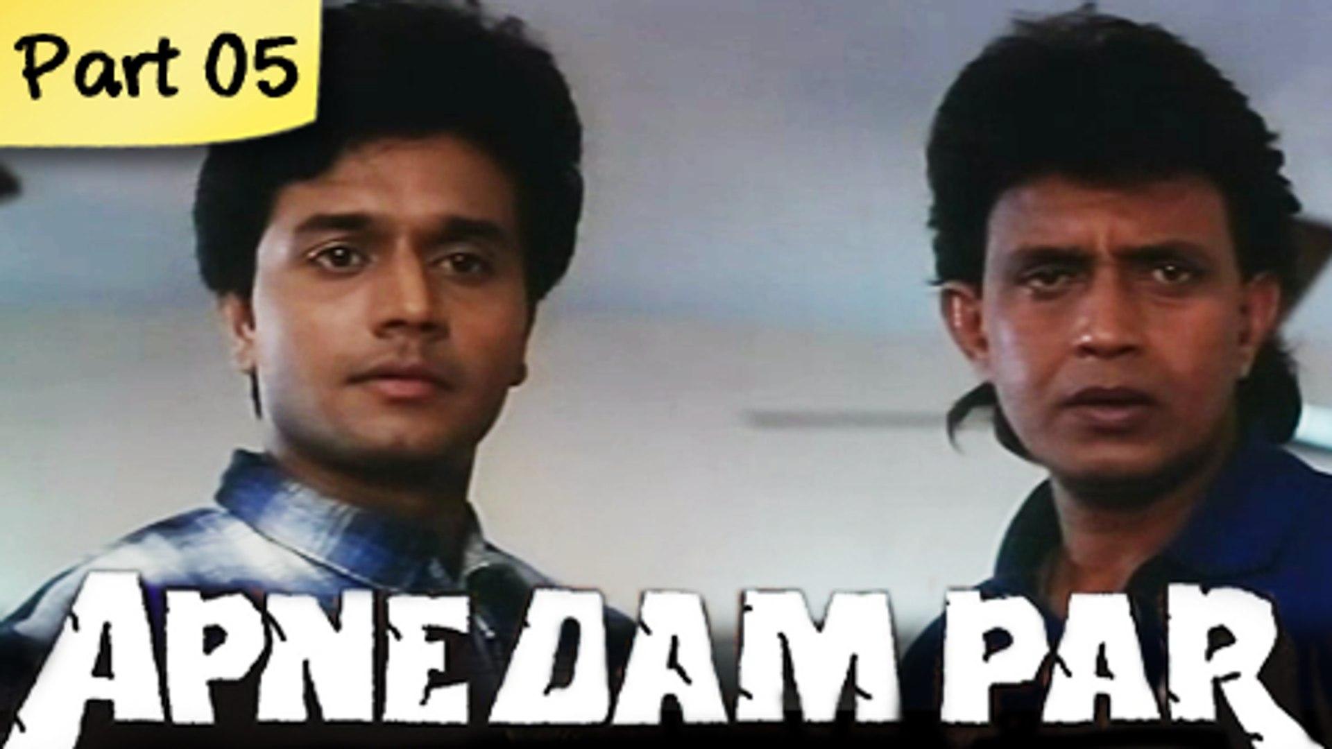 Apne Dam Par - Part 05/11 - Mega Hit Romantic Action Hindi Movie - Mithun Chakraborty