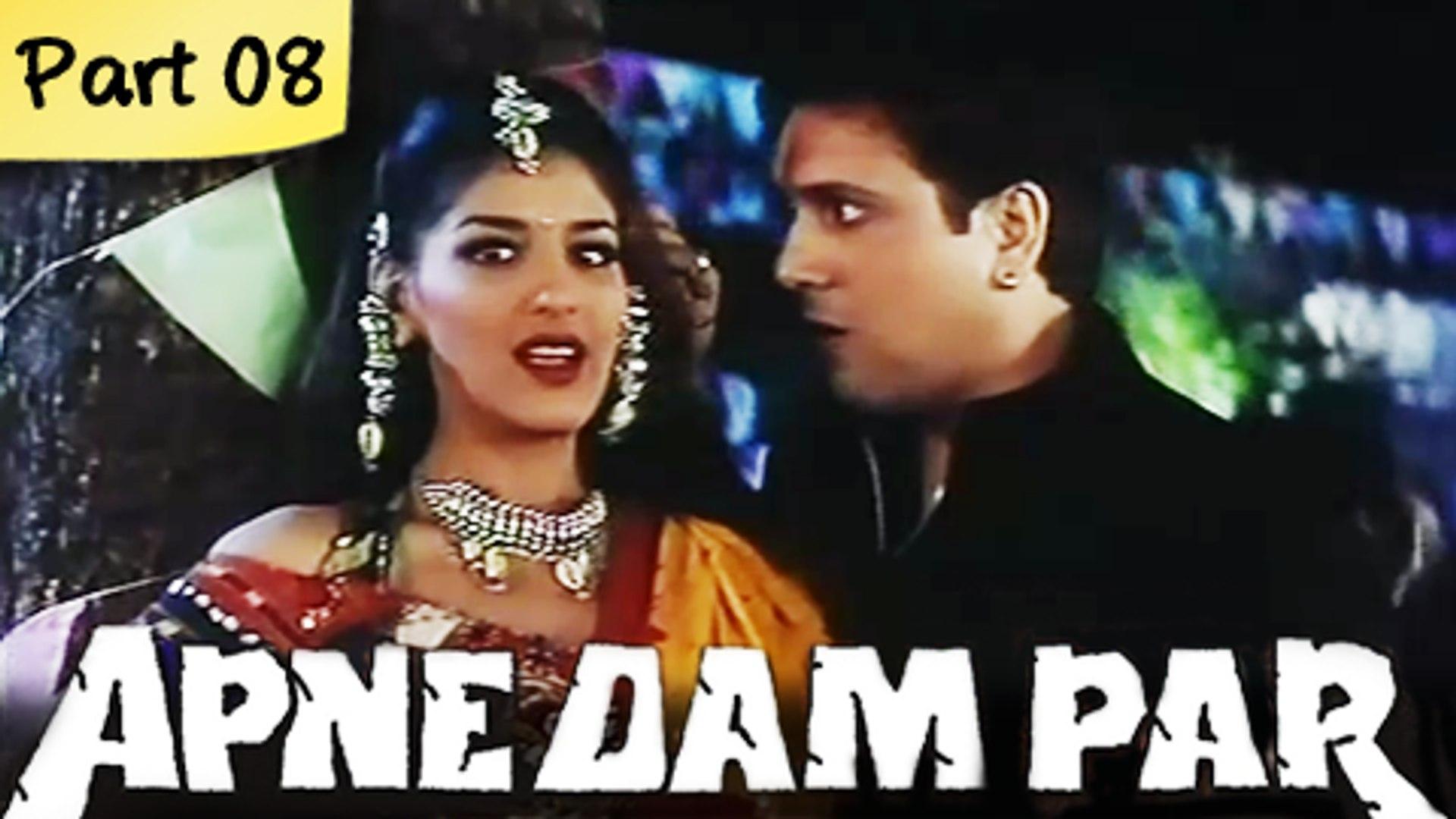 Apne Dam Par - Part 08/11 - Mega Hit Romantic Action Hindi Movie - Mithun Chakraborty