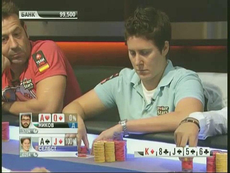 смотреть покер онлайн багамы